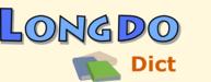 http://dict.longdo.com